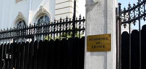 Франция ни праща жена ректор за посланик