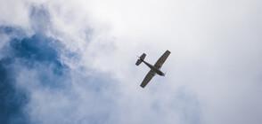 Двама души загинаха при катастрофа на малък самолет в САЩ