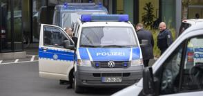 Двама убити при атака с нож на гара в Германия