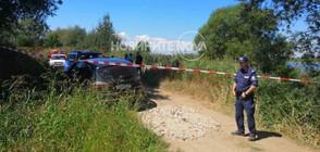 Намериха човешки останки край Негован (ВИДЕО+СНИМКИ)