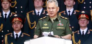 Русия няма да разполага нови ракети в Европа, ако същото направят и САЩ
