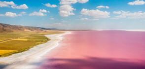 Турското езеро Туз се оцвети в розово (СНИМКИ)