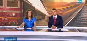 Новините на NOVA (18.08.2019 - централна)