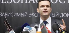 Задържаха отново руски опозиционер, веднага след като излежа 2 присъди