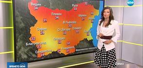 Прогноза за времето (19.08.2019 - сутрешна)