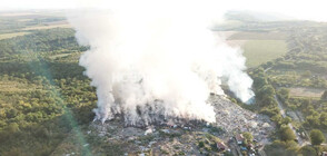 Сметището в Свищов отново пламна, обявено е бедствено положение