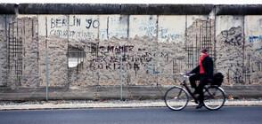 """Пет неща, които трябва да знаем за """"Желязната завеса"""" (СНИМКИ)"""