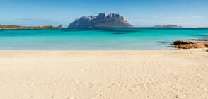 Семейство открадна 40 кг. пясък от плаж на о. Сардиния