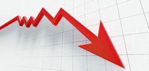 Рекордно ниски лихви на българския банков пазар
