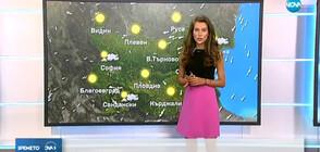 Прогноза за времето (19.08.2019 - централна)