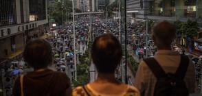 Пекин е използвал социалните мрежи срещу демонстрантите в Хонконг