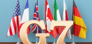 Срещата на Г-7 може да завърши без комюнике заради различия за климата