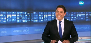 Новините на NOVA (20.08.2019 - 9.00 ч.)