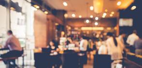 Как да защитим правата си в ресторанта?