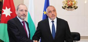 Министърът на външните работи на кралство Йордания е на посещение в България (СНИМКИ)