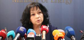 """13 компании искат да участват в проекта АЕЦ """"Белене"""""""