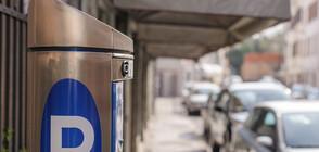 Започва подмяна на винетните стикери за платено паркиране