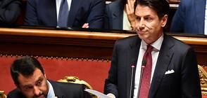 Италианският премиер подаде оставка
