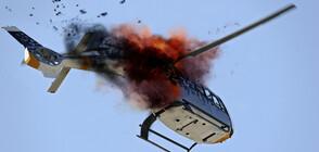 Гръцки остров остана без ток след инцидент с хеликоптер