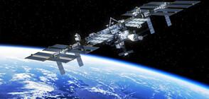 Ползването на МКС може да бъде удължено до 2030 г.