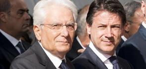 Президентът на Италия започва двудневни консултации с партиите