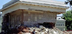 20 години от разрушаването на мавзолея на Георги Димитров (АРХИВНИ КАДРИ)