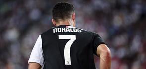 Роналдо: Може да се откажа в края на сезона, може и на 40