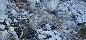 """Тонове отпадъци продължават да застрашават сигурността на магистрала """"Струма"""""""