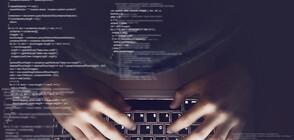 ЕКСПЕРТИ: Държавата и бизнесът да обединят усилия, за да противодействат на киберзаплахите