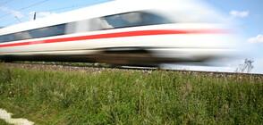 """Адреналин: Японски влак """"лети"""" с 280 км/ч с отворена врата"""