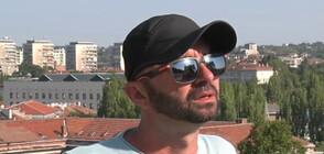 Да изкачиш Мусала с кауза: Мъж с трансплантирано сърце в подкрепа на донорството