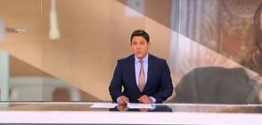 Новините на NOVA (22.08.2019 - обедна)