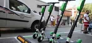 В София вече има електрически тротинетки за споделено ползване (СНИМКИ)