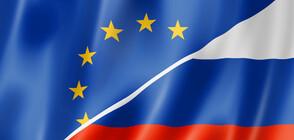 ЕС против връщане на Русия в Г-7