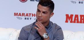 Роналдо: Меси ме направи по-добър играч