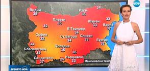 Прогноза за времето (22.08.2019 - централна)