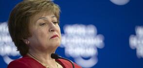 Кристалина Георгиева фаворит за шефския пост в МВФ