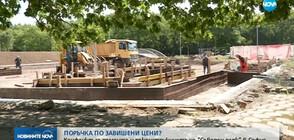 Конфликт за ремонта и реконструкцията на Северен парк в София