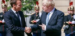 Борис Джонсън се почувства в Елисейския дворец като у дома си (СНИМКИ)