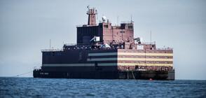Русия представи първата в света плаваща АЕЦ (ВИДЕО)
