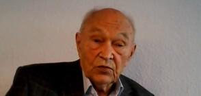 92-годишен мигрант плати ремонта на улица в Монтана