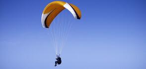 Ново екстремно състезание ще се проведе в небето над Сопот