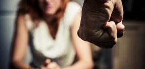 Млад мъж преби приятелката си и я ограби