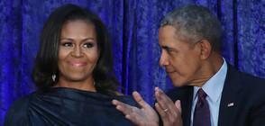 Семейство Обама купува имение за 15 милиона долара (СНИМКИ)