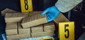 Наркодилър изкопа 5 кг хероин от двора си пред очите на полицаите