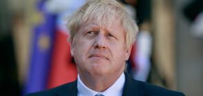 Джонсън: Ще работя с енергия и решимост за постигане на сделка за Brexit