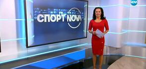 Спортни новини (23.08.2019 - централна)