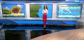 Прогноза за времето (23.08.2019 - централна)