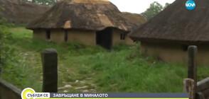 ЗАВРЪЩАНЕ В МИНАЛОТО: Българинът, който заживя в държавата на викингите