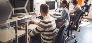 Проучване: Офис служителите - най-продуктивни между 10 и 11 ч.